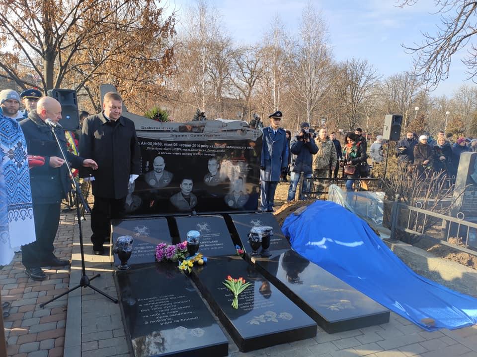 У Борисполі попрощалися із Сергієм Хоменком, пілотом трагічного рейсу Тегеран-Київ -  - 83024287 2927743873924643 426315142381174784 n