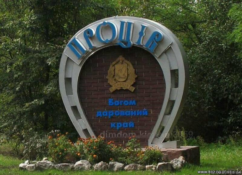 На Бориспільщині реконструюють школу за 85 млн грн -  - 8306d2461101524fed13e41fcd7b23b3