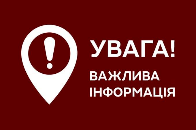 В Києві закривають один з маршрутів міської електрички -  - 83220721 2710172039049456 5144317827771006976 n