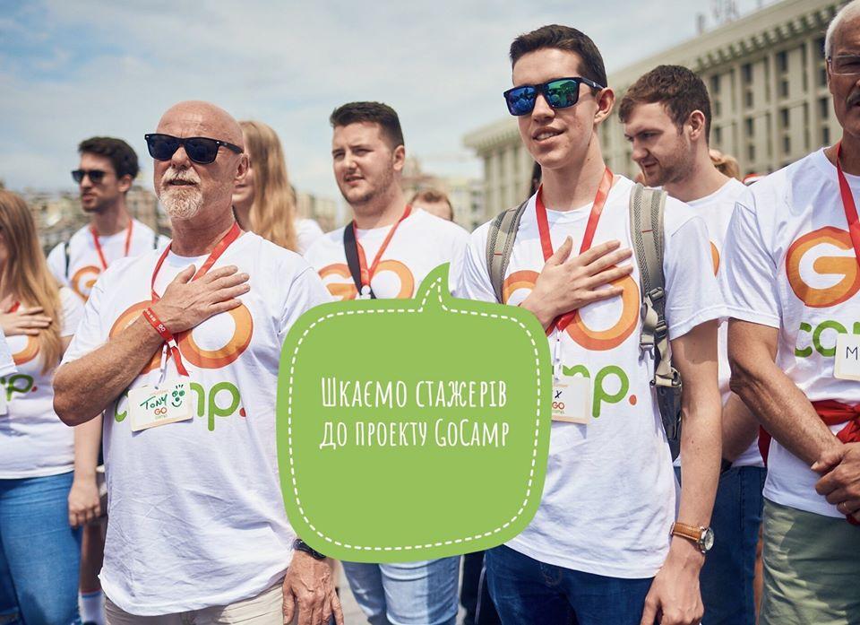 Команда GoGlobal, яка безкоштовно вчить Україну говорити англійською шукає стажерів -  - 83290502 2730917393659799 1841903459398320128 o