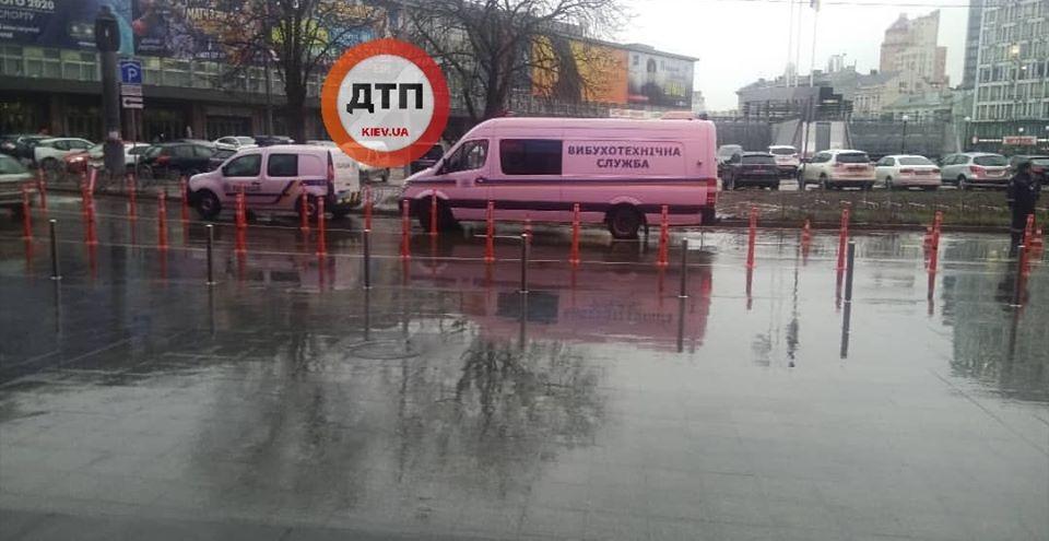 У Києві замінували супермаркет -  - 83295147 1565754146923806 1816224154878214144 o
