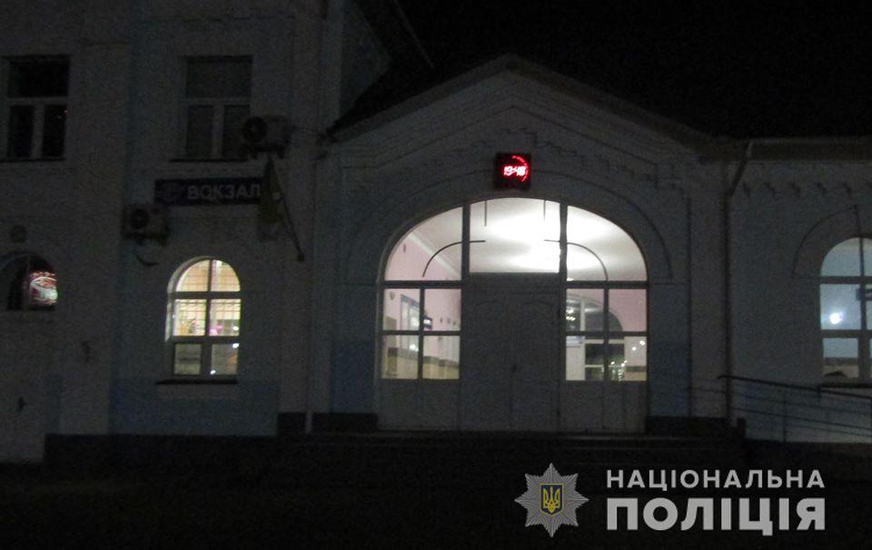 Жителі Кіровоградської та Полтавської областей пограбували бориспільця -  - 83375535 2753068358081652 5568544314671235072 o