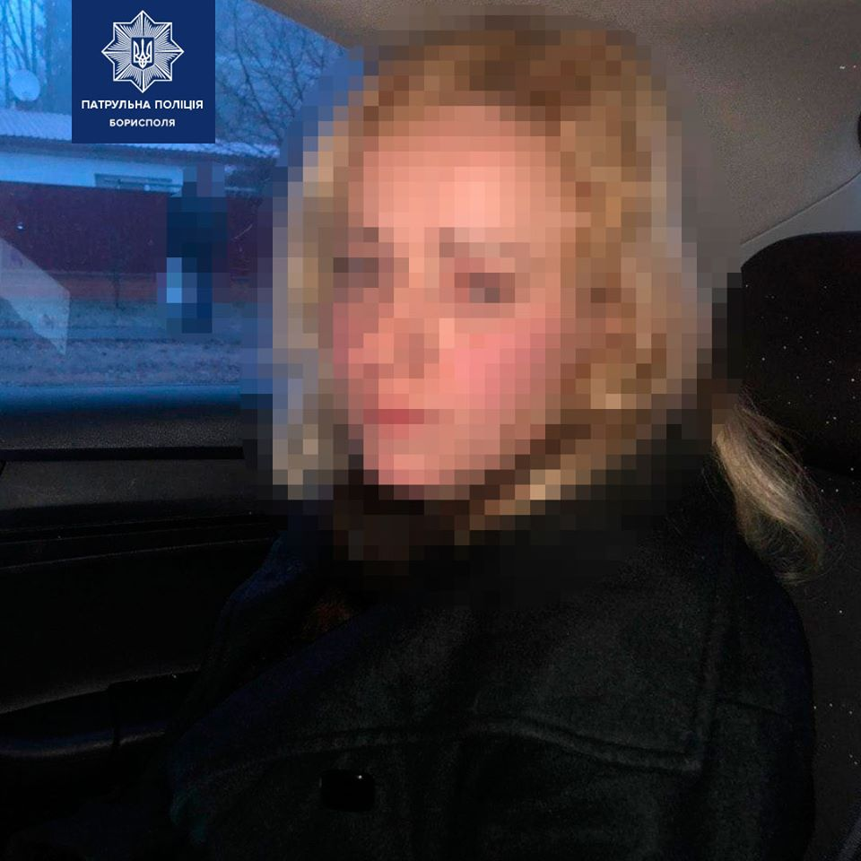 83376016_2611252609096525_6179099273284550656_o Водійка під наркотиками та без посвідчення їздила Борисполем