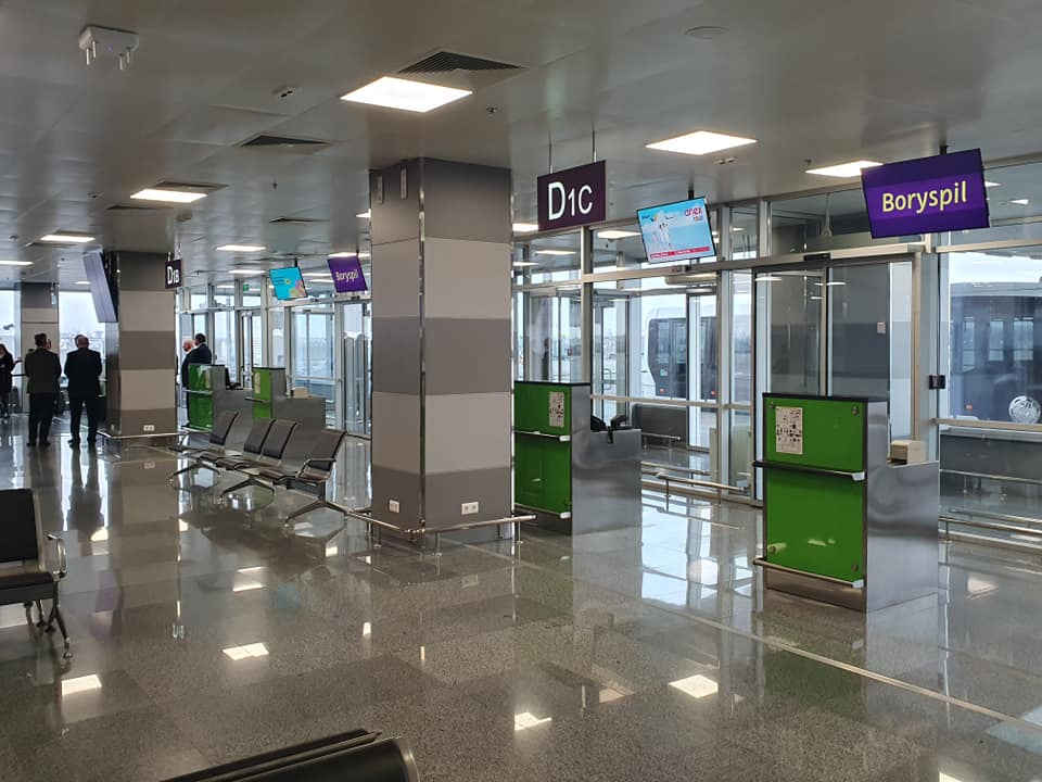 В аеропорту «Бориспіль» запустили бас-гейти і перонний автобус -  - 83657203 2804344862942126 7026654723474194432 n