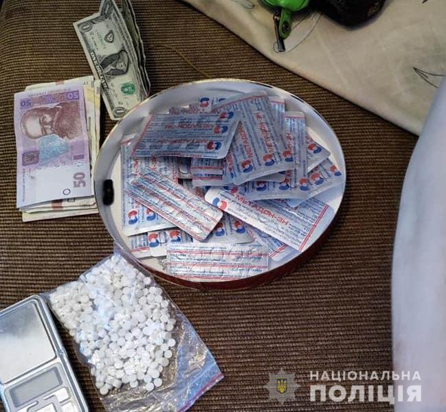 Допомагала збувати метадон: в Українці затримали спільницю наркоторговця -  - 83674059 2755050567883431 1948314667180883968 n