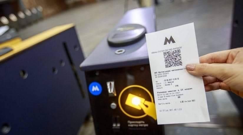 83907820_1562754533890434_3018463433210200064_n QR-квитками вже можна скористатися на 10 станціях метро