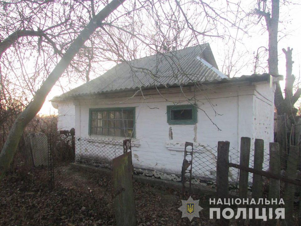 На Київщині злочинці вкрали у пенсіонера продукти харчування -  - 83934025 2741686839219804 6970259002559037440 o