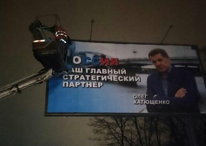Столичні комунальники зривають провокативну рекламу, яка заполонила місто -  - 84176929 2524747597648662 380251386203340800 n