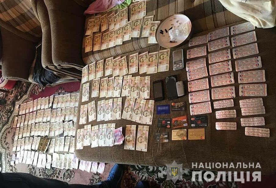 Допомагала збувати метадон: в Українці затримали спільницю наркоторговця -  - 84190332 2755050504550104 3988873124367040512 n