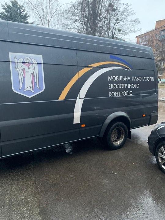 У Києві молодик намагався продати 10 кг ртуті -  - 84199797 3150923388252335 8983036245475065856 n