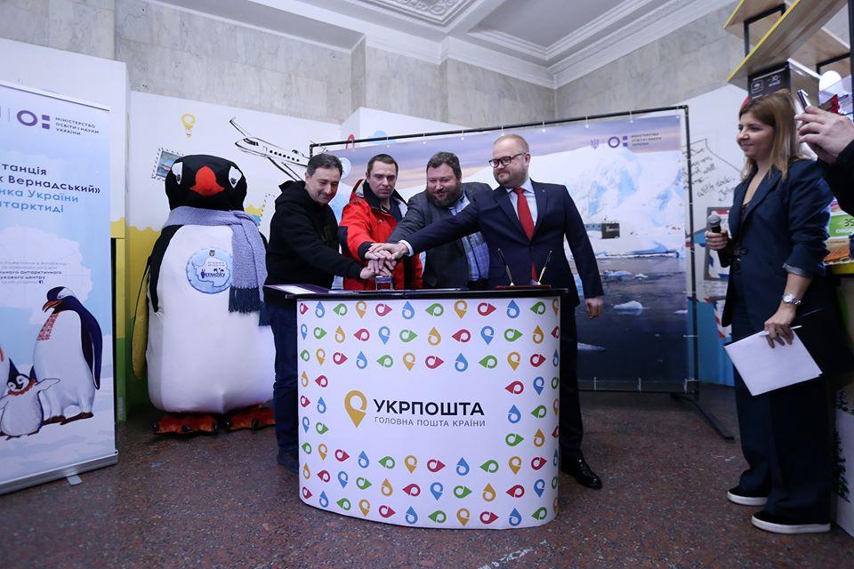84290829_1288061988070342_2357409567685476352_o В Україні ввели в обіг нову поштову марку, присвячену відкриттю Антарктиди