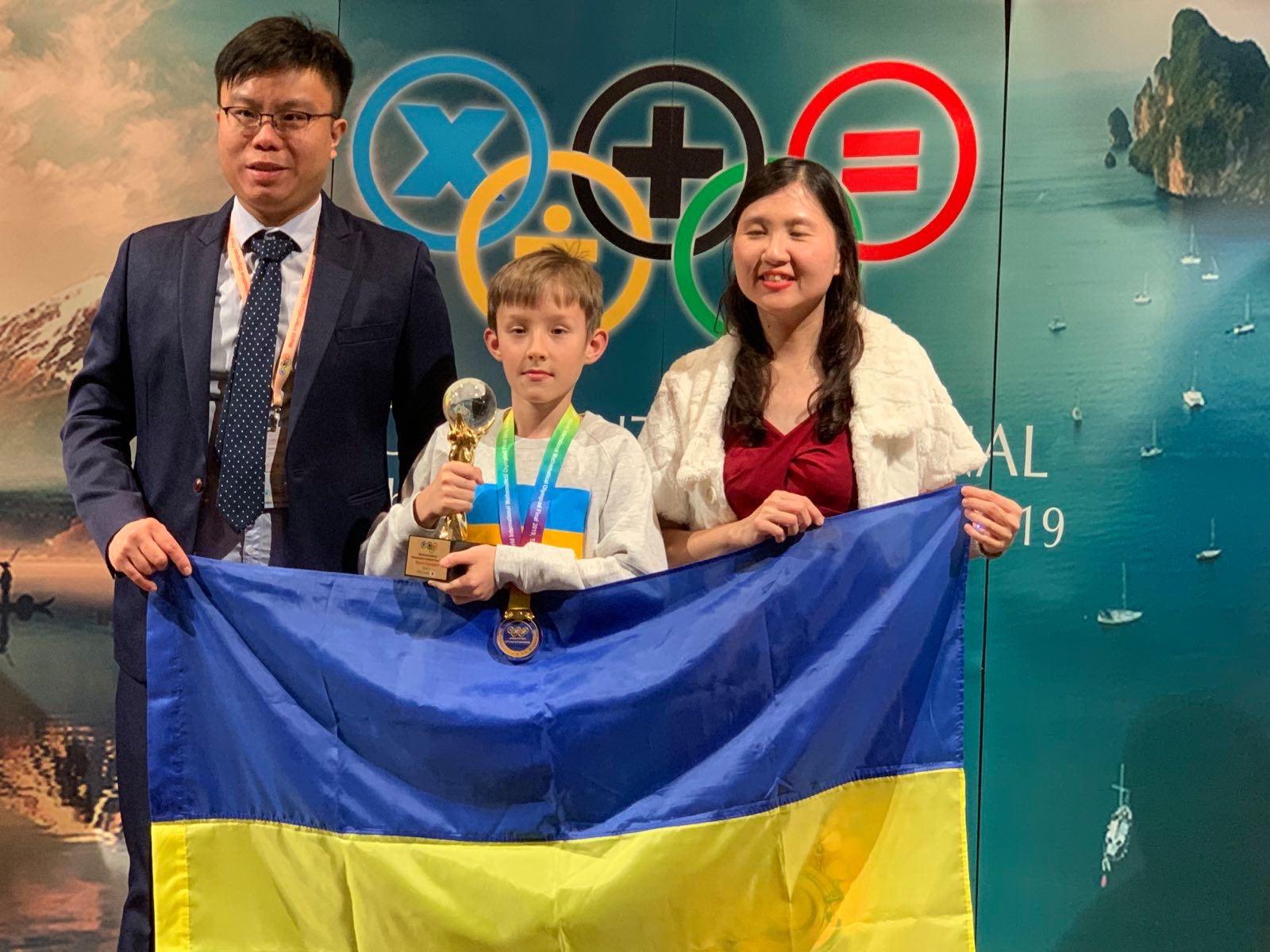 Математичні генії:  київські учні перемогли у Міжнародній олімпіаді - учні - B9199B45 D57A 46C3 BE9E 0B6BC51F9331