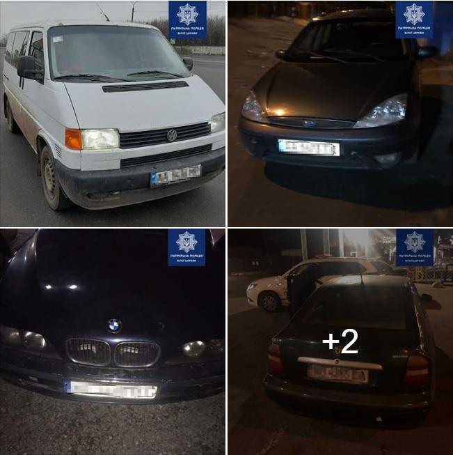На Білоцерківщині за тиждень виявили 5 підроблених документів на авто - Патрульна поліція Білої Церкви - BTS pidrobleni dokumenty