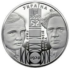 Театр Франка буде зображено на новій монеті Нацбанку -  - Bez nazvanyya