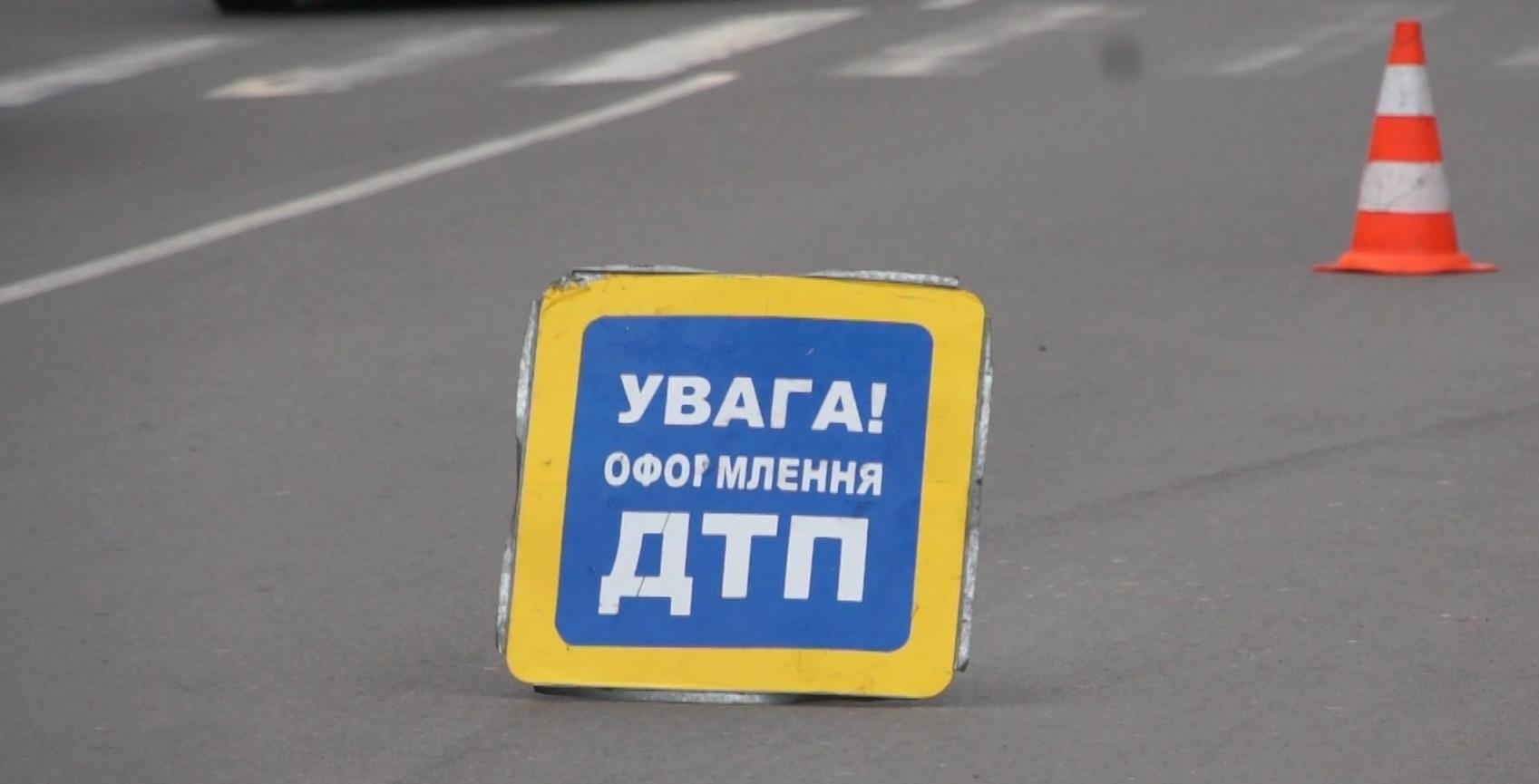 На Кагарличчині сталася ДТП: є  потерпілий -  - DTP2
