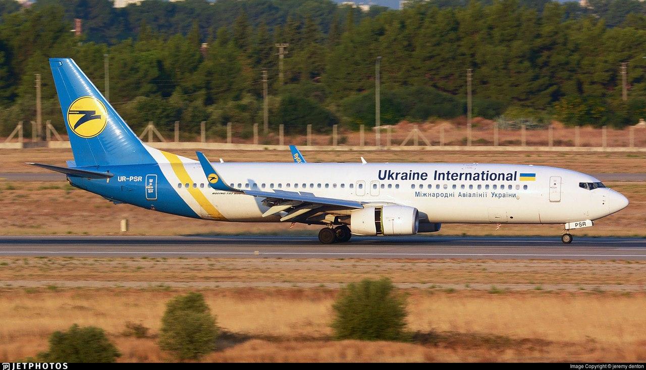 В Ірані розбився літак Міжнародних українських авіаліній -  - IMG 20200108 070838 718