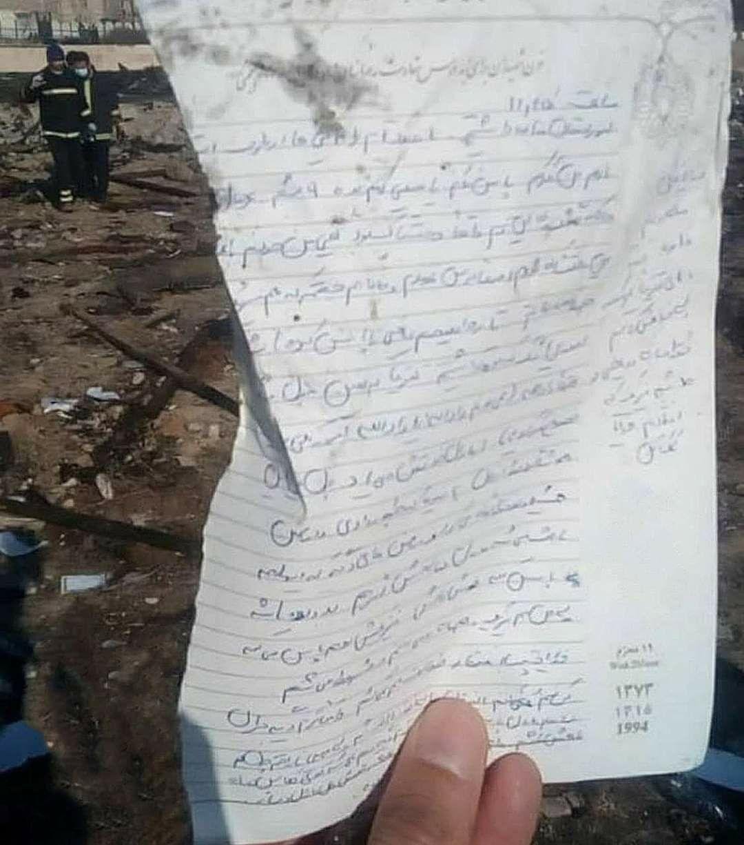 В Ірані розбився літак Міжнародних українських авіаліній -  - IMG 20200108 095038 427