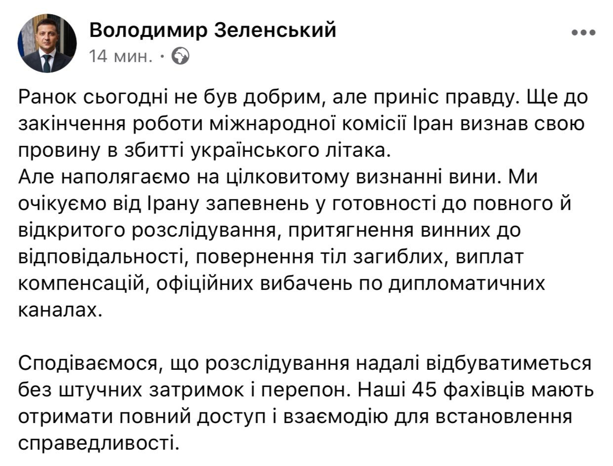 """Іран офіційно визнав, що збив український """"Боїнг"""" -  - IMG 20200111 103657 777"""