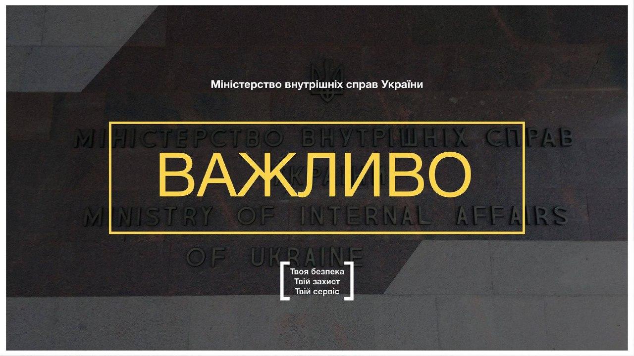 Україна передала до Ірану ДНК-зразки родичів загиблих -  - IMG 20200111 113955 261