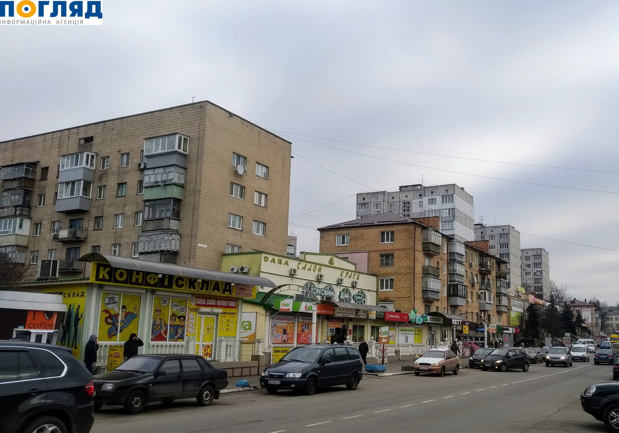 Квартирна афера у Василькові не вдалася - рішення суду, Прокуратура, квартира, Васильків, афера, Mісто - IMG 20200124 1117543 2000x1397