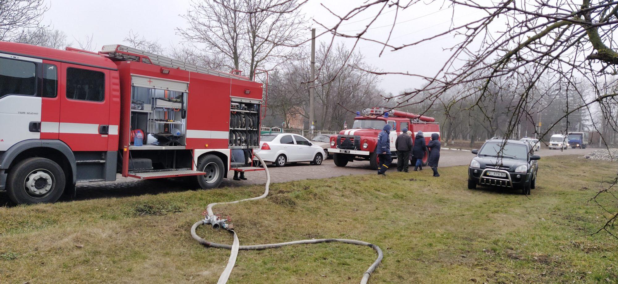 На Білоцерківщині загорівся будинок 30.01.2020 - пожежа, ДСНС - IMG 20200129 102759 2000x922