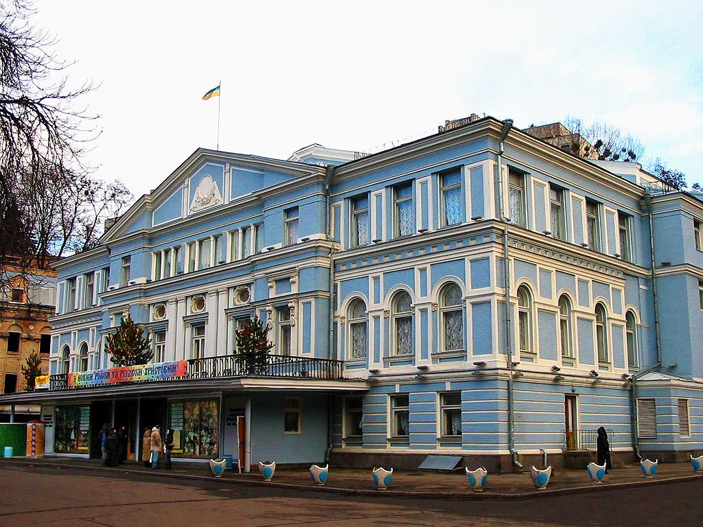 Театр Франка відсвяткував 100-річний ювілей -  - Ivan Franko Museum