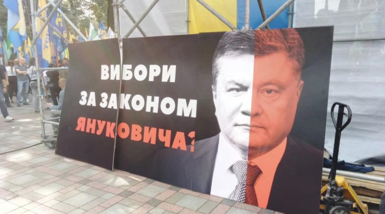 Еволюція Київради з 2010 до 2020: від Черновецького до Кличка -  - Kyvrada4