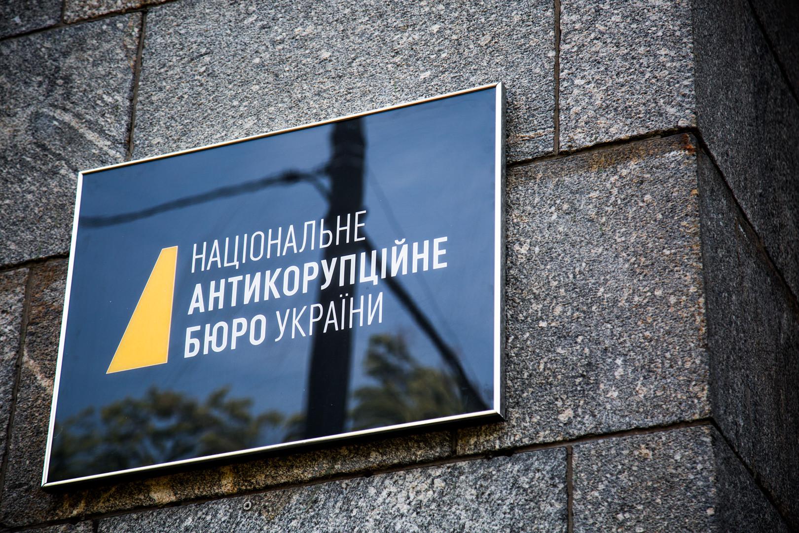 Екссудді Вишгородського райсуду повідомили про підозру - САП, підозра, НАБУ, київщина, Декларація, Вишгород - Nabu1