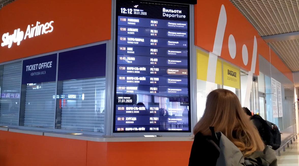 """""""Бориспіль"""" зустрів пасажирів із Китаю, жодного хворого не виявлено -  - Novyj rysunok 2 2"""
