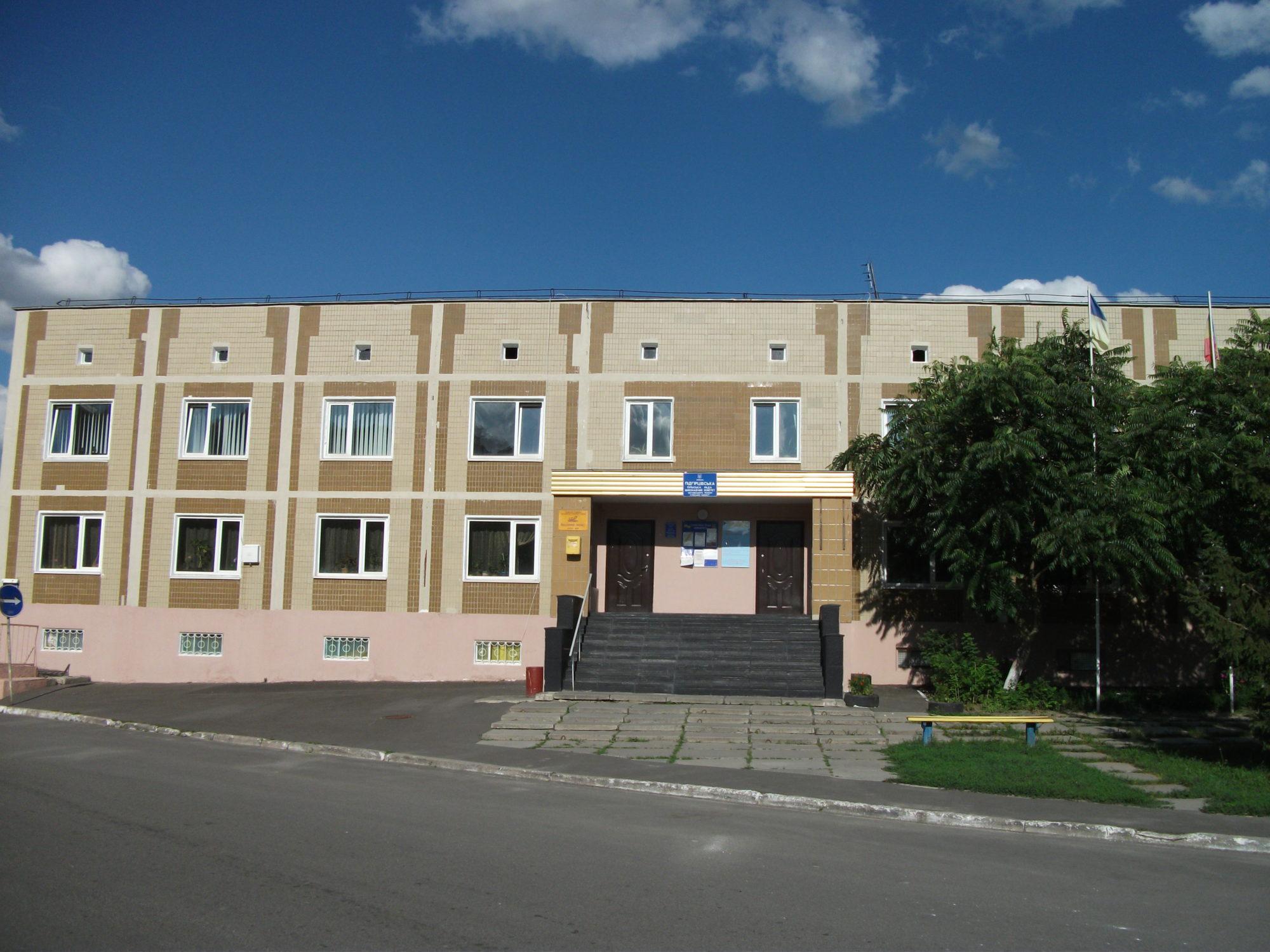 Колишнього голову села, що на Обухівщині підозрюють в розтраті бюджетних грошей -  - Pidhirci silrada 2000x1500