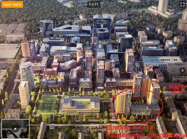 Proekt-ZHK-UNIT.Home_-640x475 ДБР розслідує, як Академія прокуратури віддала майже 2 гектари в обмін на квартири в сумнівному ЖК «Укрбуду» на околиці