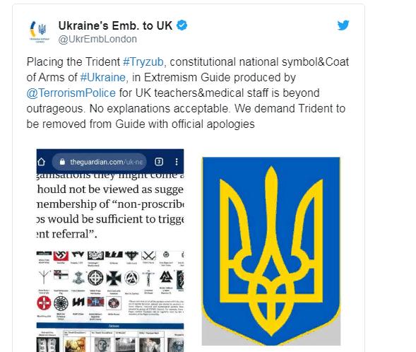 Screenshot-1-11 У Великій Британії включили тризуб до екстремістських символів