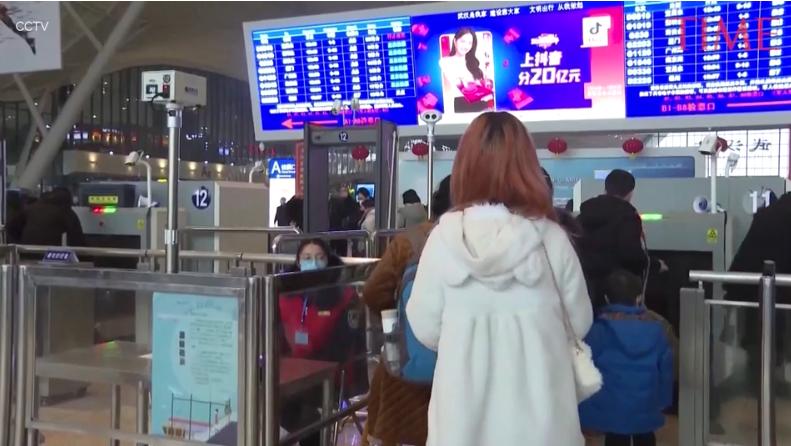 Масштабний карантин: у Китаї ізольовано 13 міст -  - Snymok ekrana 127