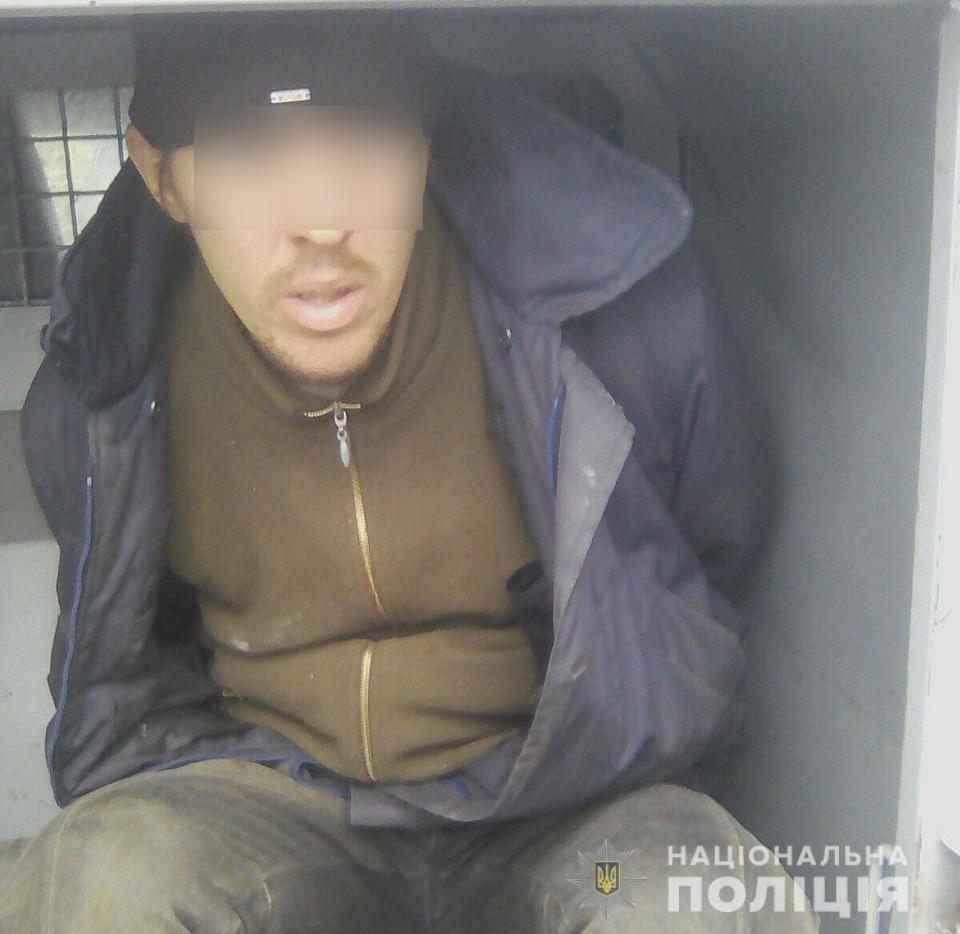 Поліцейські Білоцерківщини розшукали чоловіка, який ховався від суду - розшук - WhatsApp Image 2020 01 09 at 13.46.37
