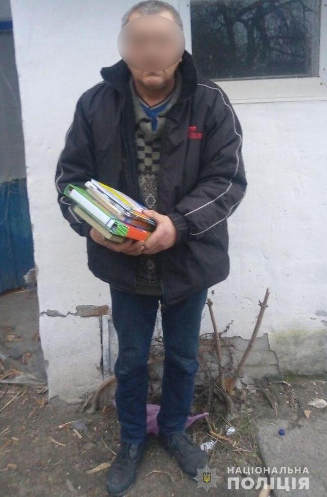 Злочинний потяг до навчання: на Броварщині у школяра вкрали портфель -  - WhatsApp Image 2020 01 24 at 08.44.37 1