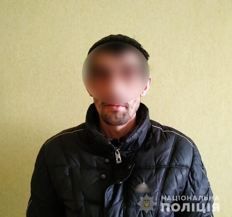 У Білій Церкві чоловік прийшов додому до знайомої... і пограбував - поліція Київщини, Грабіж, Біла Церква - WhatsApp Image 2020 01 29 at 09.45.19