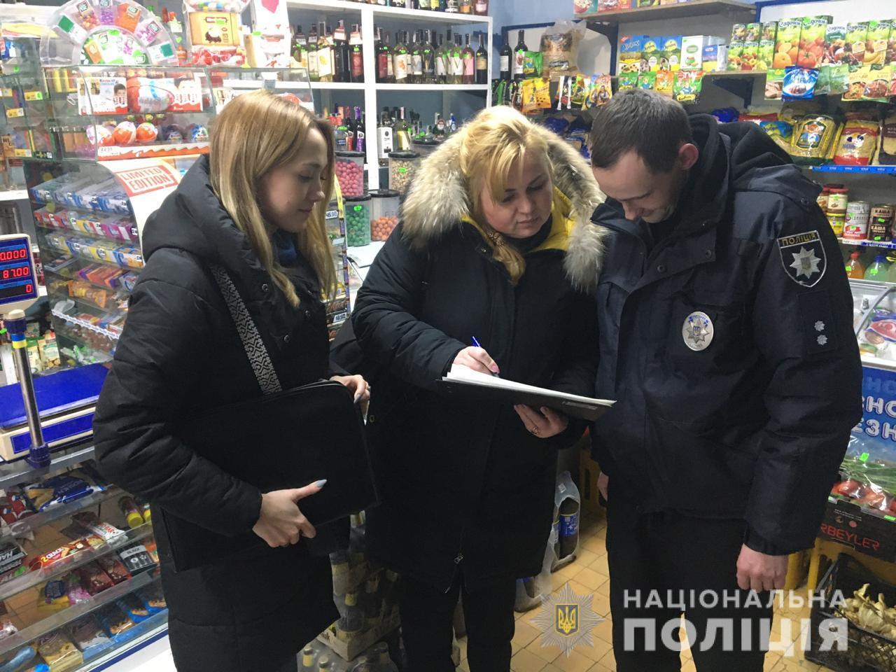 Три магазини Переяслава оштрафували за продаж алкоголю неповнолітнім -  - WhatsApp Image 2020 01 31 at 08.51.16