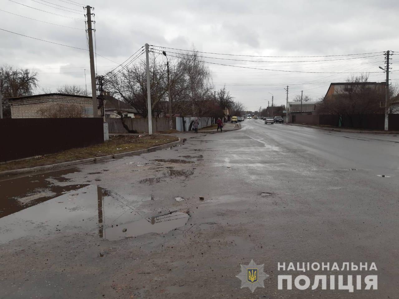 У Переяславі водій легковика збив бабусю -  - WhatsApp Image 2020 01 31 at 10.18.20