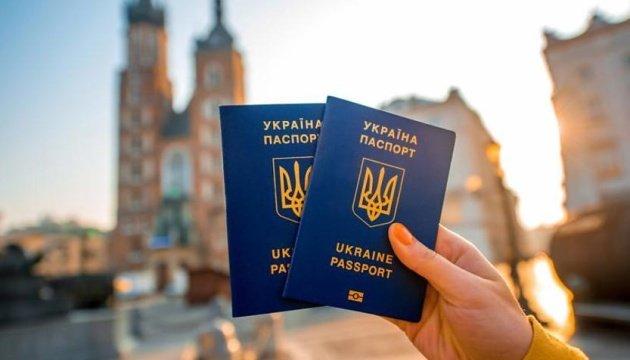 bezviz З 2021 року українцям доведеться отримувати дозвіл на в'їзд в ЄС