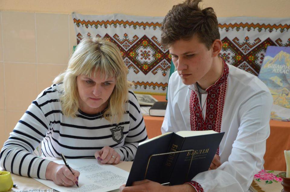Вишгород долучиться до створення унікальної рукописної Біблії - київщина, Вишгород - bib5