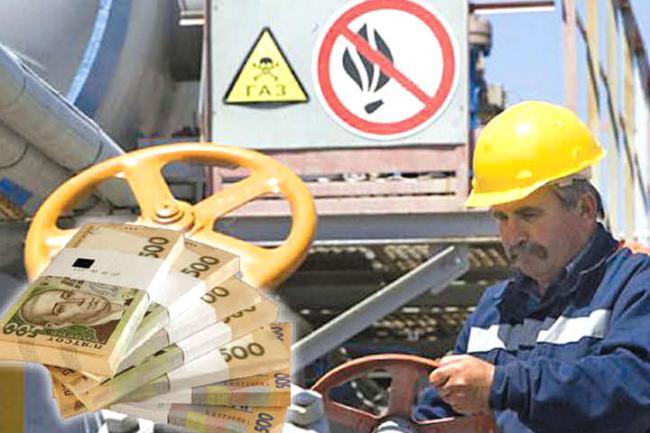 Софіївську Борщагівку можуть відключити від тепла - київщина, відключення, борги - borgy za gaz