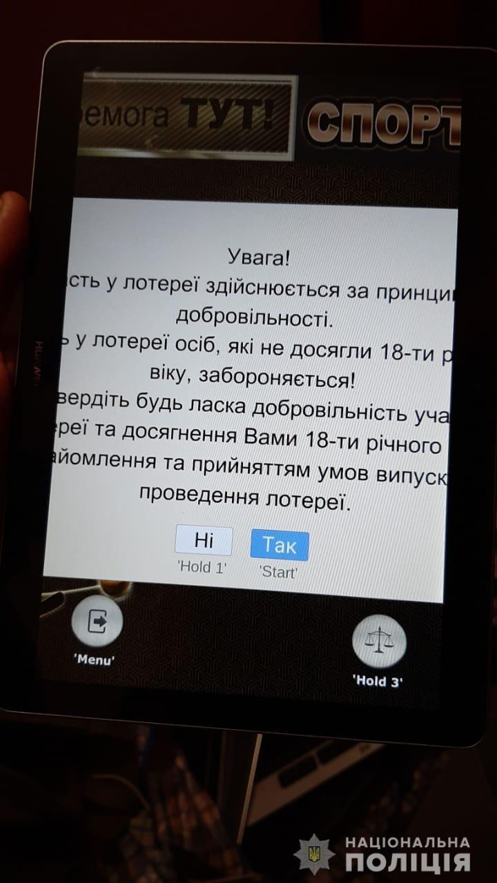 У Броварах ліквідували підпільний гральний заклад (ВІДЕО) - поліція Київщини, Бровари - brovarygra2