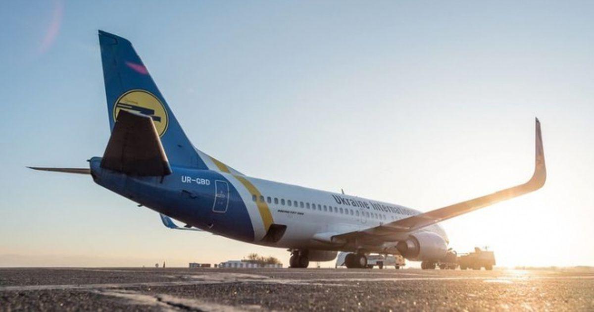 В Украерорусі розповіли чому не заборонили польоти над Іраном -  - c94a3bdb466701b187ce4e5c98663c75