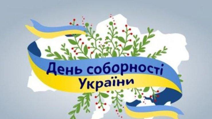 foto-sotsialnye-seti_rect_a089ed8a6766a58055145cf52263b4de Сьогодні в Україні відзначають День соборності
