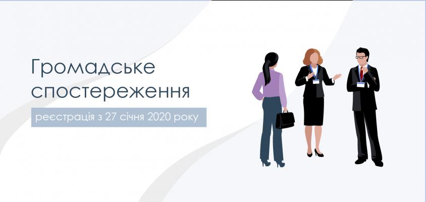 ЗНО проходитиме під контролем громадськості - УЦОЯО, Україна, ЗНО - grom spost