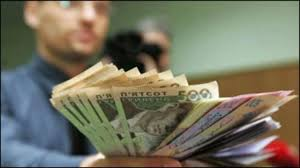 images-1-1 Мінфін: в Україні посилять правила фінансового моніторингу