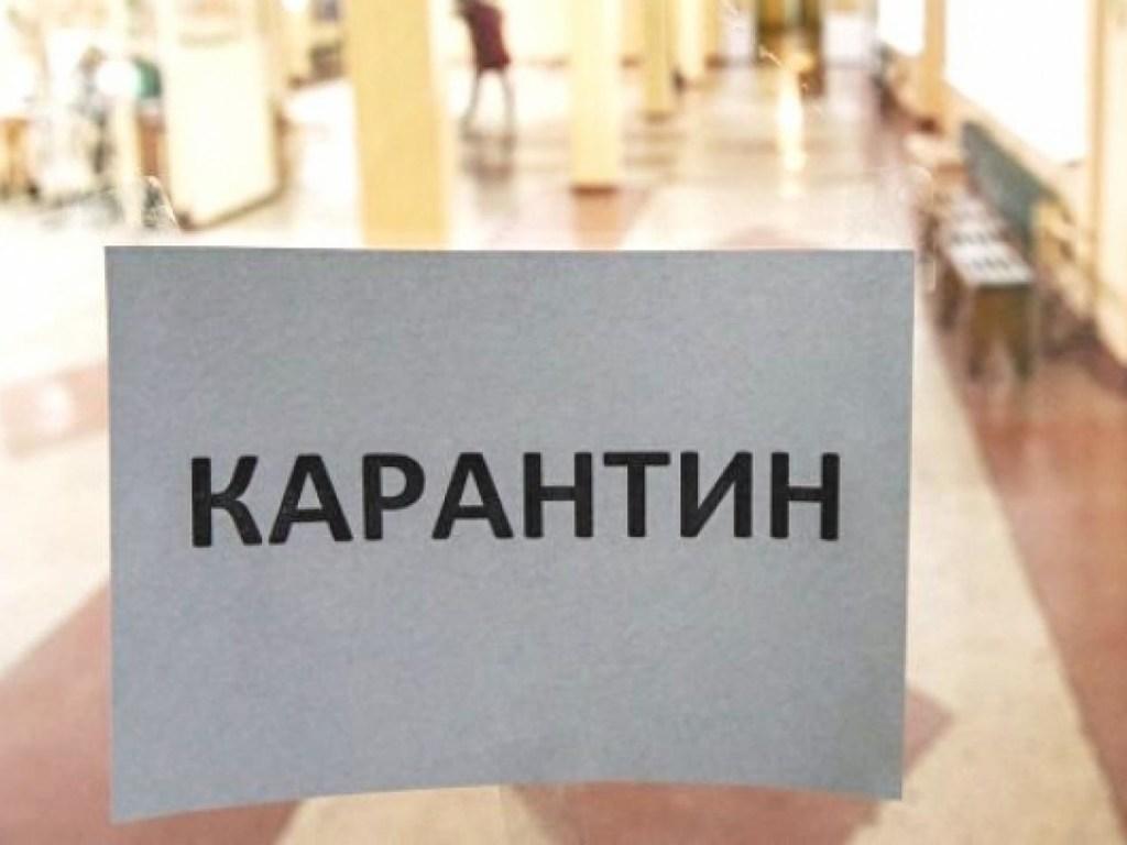 img_top Школи Борисполя зачиняють на карантин