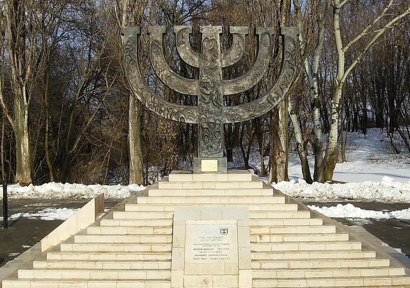 У світі пригадують жертв Голокосту -  - imgonline com ua resize Y1c8kAgzKG r1r1h1000w1422zc3q100