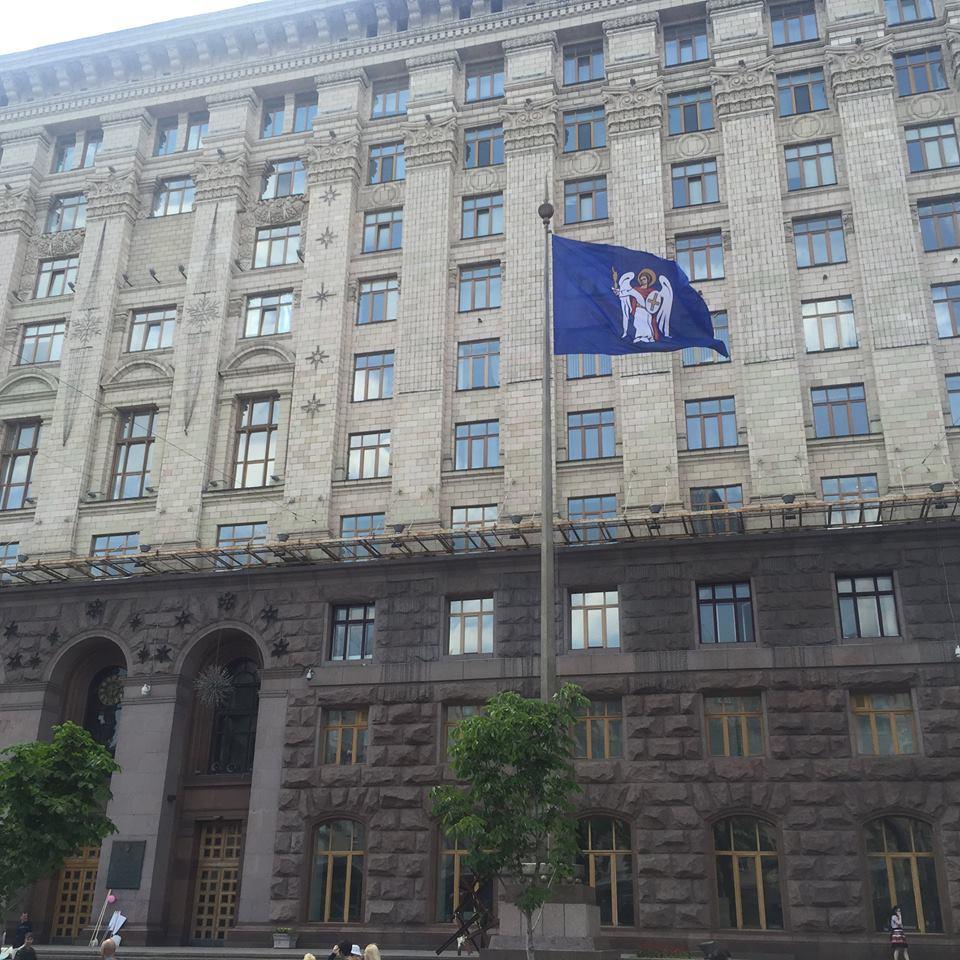 У Києві можуть перейменувати вулиці, провулки, сквер та парк -  - kR