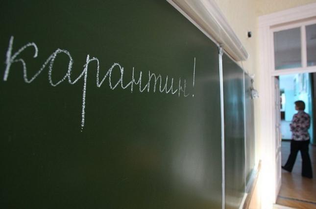 Все більше шкіл Вишгородщини зачиняється на карантин - школи, київщина, карантин, грип, Вишгород - karan shhsn